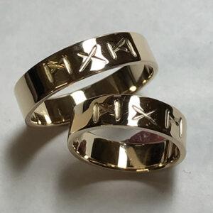 Custom Imprint Gold Wedding Bands